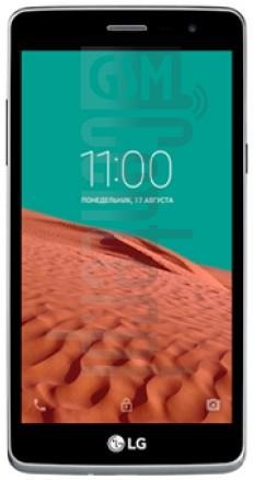 LG X155 Max