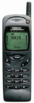NOKIA 3110 (ASHA 311)